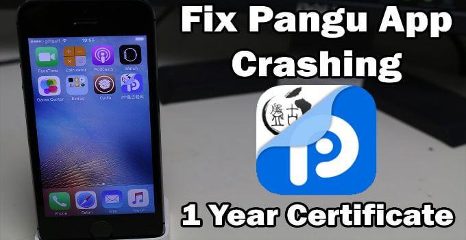 pangu certificate expired